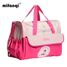 Mummy Bag Bottle Storage Multifunctional Waterproof Separate Bag Nappy Maternity Handbag Baby Tote Diaper Organizer