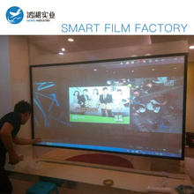 210mm297mm PDLCSelf-adhesive smart film for rear projection screen/ privacy protection/opaque to transparent(China)