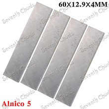 4 Pcs 60MM*12.9MM*4MM  Electric Guitar Humbucker Pickup Unmagnetized Alnico 5 Bar Magnet / Pickup Producing Accessories