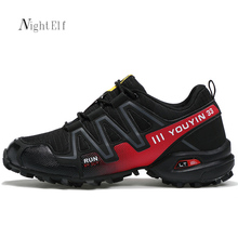 men running shoes high quality sport shoes men 2017 summer breathable PU leather walking jogging trainners sneakers plus size 45