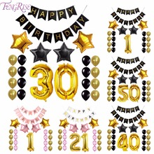 FENGRISE 1st 16th 21st 30th 40th 50th 60th Happy Birthday Banner Bunting Balloons Balloons Birthday Decoration Party Supplies