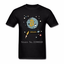 Buy Bitcoin T Shirt Men Bitcoin journey moon Funny Novelty Shirt Men Short Sleeve Custom Men Tee Tops Plus Size for $12.80 in AliExpress store