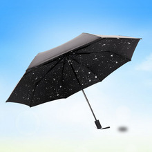 Star Sky Umbrella Three Folding Women Men Rain parasol Black Coating Umbrella Creative Novelty Items Star Sign Umbrellas
