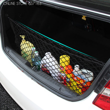 Car Trunk Envelope Cargo Net Fit For Toyota Camry 2010-2015 Brand New Car Styling