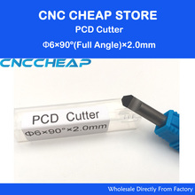 PCD CNC router bits, 6mm Diamond Router Bits, 90 degree Stone/granite marble Tip 2.0mm engraving bits