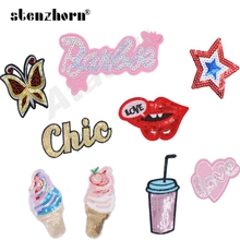 Fashion Sequined series DIY sequin patches LOGO and band patch iron-on flag patch for patches for clothing(China)