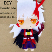 Onmyoji Online SSR Game DIY Hanging Plush Doll Toy Keychain Bag Cosplay Gift(China)