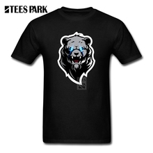 Hot T-Shirt Plus Size CRAZY ZOMBIE GRIZZLY BEAR Mens Natural Cotton Short Sleeve Tshirs Brand Homme Awesome T Shirts(China)