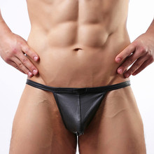 Buy NEW Sexy Thong Men's Underwear Jockstrap Man Panties Gay Men G-String Black Leather Male Briefs Bikini Exotic T-back Jocks