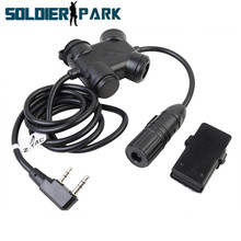 Outdoor Airsoftsports Element Z-Tactical Z130 ZSILYNX CLARUS KW Version Pins PTT Adapter Military Headset Radio Connector