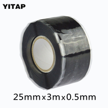 1roll x 25mmx 3m x 0.5mm silicone repair tape high performance waterproof adhesive tape silicone self fusing pipe repair tape(China)