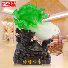 2016 Top Fashion Rushed Property Return Chinese Cabbage Home Furnishing Living Room Decoration Dragon Transport Equipment(China)