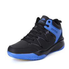 KERZER 2017 New Basketball Shoes For Men Leather Basketball Training Boots Black Blue Mens Sport Basketball Trainers High Top(China)