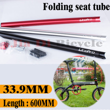 Folding Bike Seatpost 33.9 mm 600 mm length of Aluminum Alloy CNC Manufacturing Black Red Silver