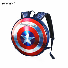 FVIP School Bag Captain America Iron Man Backpack Fashionable Laptop Ipad Backpacks High Quality Leather(China)