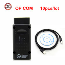 10pcs/lot Best Quality OP COM V1.59 1.64 1.65 1.70 with PIC18F458 Chip Diagnostic Tool OpCom Can Bus Diagnostic Tool for Opel