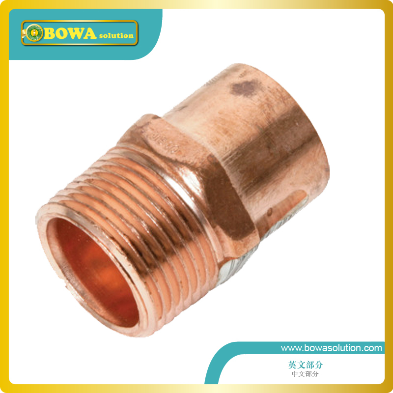1-1/8 solder X 3/4 NPT  Copper  Adapter for screw compressor unit<br><br>Aliexpress