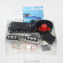 Car Alarm System One Way Vehicle Burglar Alarm Security Protection System with 2 Remote Control Auto Central Door Locking Device(China)
