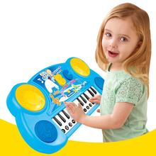 Rechargeable Music Toy Hand Patting Electronic Piano Random Delivery Children Keyboard Fingers Kids Music Learning Toys
