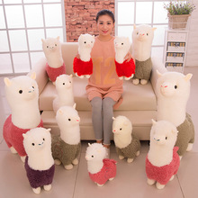 2016 Hot Sale New 26-65cm Four Colors Goat Lamb Sheep Soft Plush Toys Doll Xmas Kid ALPACA Gift Fast Delivery Good Delivery(China)