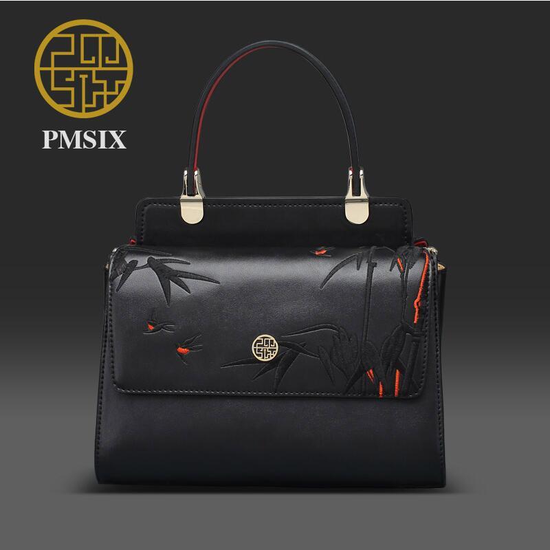 2017 Pmsix new large bag embroidered flip shoulder bag Messenger bag Chinese style hand bag<br><br>Aliexpress