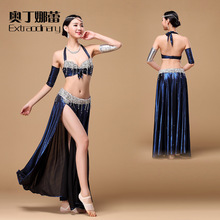 2017 Real Polyester Women High Grade Stage Performance Bellydance Costumes New Belly Dance Bra+skirt Suits Wq01176(China)