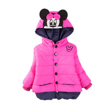 Girls sweatshirt Fashion coat kids sport hoodies outerwear children jackets clothing autumn winter girl's warm coat baby jacket