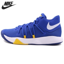 Original New Arrival 2017 NIKE TREY 5 V EP Men's Basketball Shoes Sneakers(China)