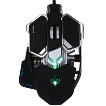LUOM G10 Gaming Mouse Mice 9 Buttons 4 Colors With Light USB Wired Gamer Mouse Professional Optical Mice 4000 Adjustable DPI