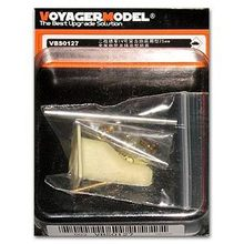 KNL HOBBY Voyager Model VBS0127 4 Speckle Late General Purpose L / 48 Metal Gun and Casting Rocket