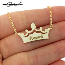 Cxwind Customized Crown with Word Necklaces Stainless Steel Any Words Carved  Charm Name Pendant Necklace Birthday Gift Jewelry 538c5a519244