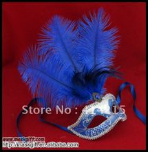 13 Inch Beautiful Blue And Silver Venetian Mask, Plastic Halloween Mask (A009) Free Shipping