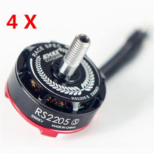 New Arrival 4PCS Emax RS2205S 2300KV Racing Edition Brushess Motor CW CCW For FPV Racing RC Multicopter(China)