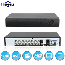 16CH DVR Full Stand Alone HD P2P Cloud H.264 VGA HDMI video recorder RS485 Audio supprot analog camera  support 6T HDD Hiseeu
