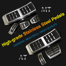 Hot sale Car styling,Gas Brake Foot Pedal Set Rest Fuel Pedals Fit for AUDI A5 S5 RS5 8T A6 4G S6 (C7) Q5 S5 RS5 A7 S7 SQ5 8R LH