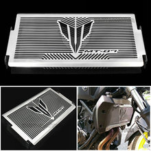 CK CATTLE KING Motorcycle Stainless Steel Radiator Grille Grill Cover Protector Guard For YAMAHA MT-07 MT07 FZ07 2014 2015 2016(China)