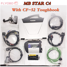 2017 New Star C4 SD Connect Compact 4 with Super CF-52 Touchscreen Laptop Military Toughbook Xentry SD C4 OBD2 Scanner