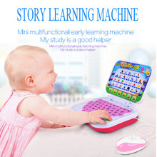 Multifunction Educational Learning Machine English Early Tablet Computer Toy Kid + Mouse HOT SALE 17OCT26(China)
