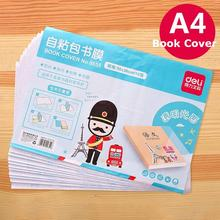10 Sheets Free Shipping Books Protective Transparent Thicken Book Covers For Students Gradebook 50X36cm A4 Protect Book 8655(China)