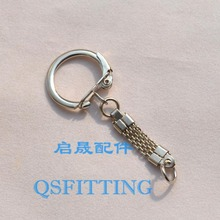 supply DIY fashion jewelry Accessory,Key Ring With Chain,Alloy Material,23MM Diameter,Rhodium Plating(China)