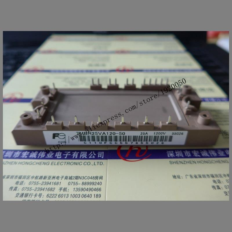 7MBR25VA120-50  module Special supply Welcome to order !<br>