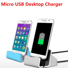 Micro USB Charging Dock Stand Station Desktop Charge Dock Charger for Samsung Galaxy S6 S7 Edge Xiaomi Huawei Mate HTC LG Sony