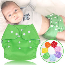 1Pc Cotton Reusable Nappies Soft Covers Baby Cloth Diapers Adjustable Training Pants Waterproof Cloth Diaper Nappy Changing(China)
