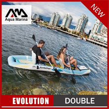 inflatable kayak AQUA MARINA EVOLUTION surfboard stand up paddle board 2 in 1 surf board sup boat dinghy raft 2 in 1 design(China)