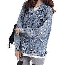 Hot Fashion Washed Loose Long-sleeved Thin Denim Jacket Coat Leisure All-matched Top Outwear(China)