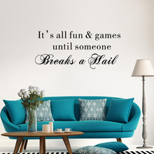 Wall Stickers Proverbs game it is all fun and games trade hot models carved