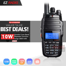 Upgrade Version Cross Band Repeater Function VHF UHF TYT TH-UV8000D Amateur Radio 10W Long Range Walkie Talkie 10 KM for Hunting(China)