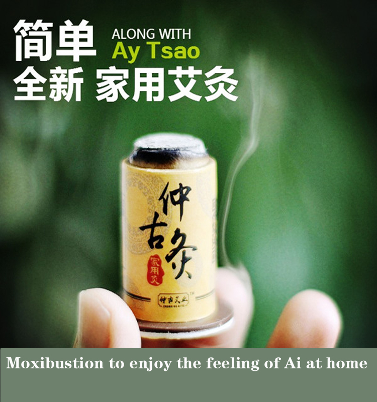 portable household moxibustion moxibustion box temperature smokeless scald proof disposable secondary ancient genuine<br>
