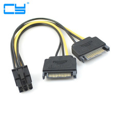 5PCS/lot Dual two SATA 15 Pin Male M to PCI-e Express Card 6 Pin Female Graphics Video Card Power Cable 15cm