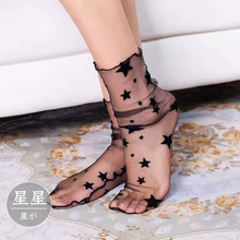 Buy sexy starParty Hollow sexy pantyhose female Mesh black women tights stocking slim fishnet stockings club party hosiery TT091
